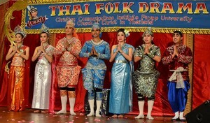 The CCI Thai Drama Team taking a bow at the end of the show.